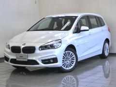 BMW218dグランツアラー ラグジュアリー AAセーフティPkg