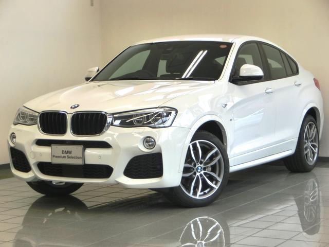 BMW X4 xDrive 28i Mスポーツ ブラックレザー A...
