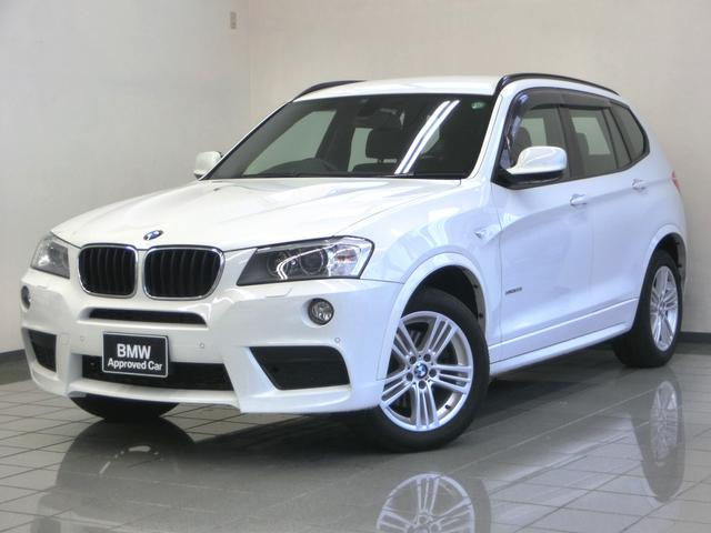 BMW X3 xDrive 20i Mスポーツ 地デジチューナー ...