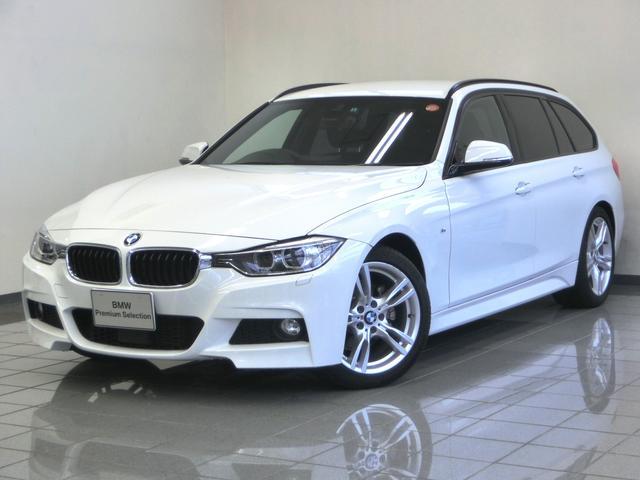 BMW 3シリーズ 320dツーリング Mスポーツ アクティブクル...