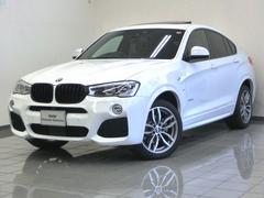 BMW X4xDrive 35i Mスポーツ サドルブラウンレザー SR