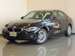 BMW320d アクティブクルーズコントロール レーンチェンジW