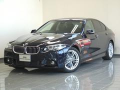 BMW523d Mスポーツ ハイラインパッケージ ブラックレザー