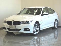 BMW335iグランツーリスモ Mスポーツ アクティブクルーズC