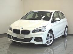 BMW225xeアイパフォーマンスAツアラーMスポーツ レザーS