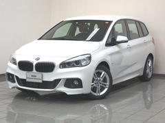 BMW218dグランツアラー Mスポーツ アクティブクルーズC
