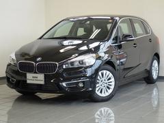 BMW218dアクティブツアラー ラグジュアリー レザーシート