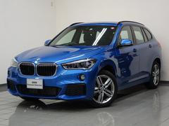 BMW X1xDrive 18d Mスポーツハイラインパッケージ