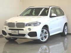 BMW X5xDrive 40eアイパフォーマンス Mスポーツ レザーS