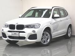 BMW X3xDrive 20d Mスポーツ オイスターレザーネバダ