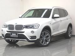 BMW X3xDrive 20d Xライン モカレザーネバダ 地デジ
