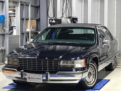 キャデラック フリートウッドブロアムエレガンス ディーラー車 レザーTOP 純正15AW
