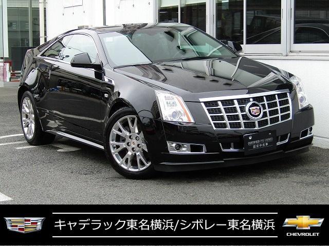 キャデラック キャデラック ctsクーペ スペック : car.biglobe.ne.jp