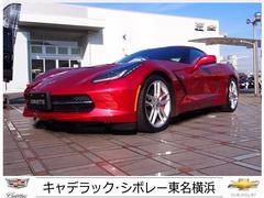 シボレー コルベットZ51 スペックB 当社新車販売ワンオーナー車