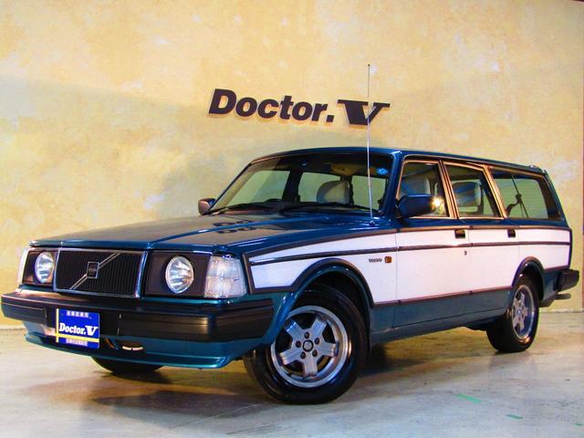 ボルボ 240 GL (車検整備付)