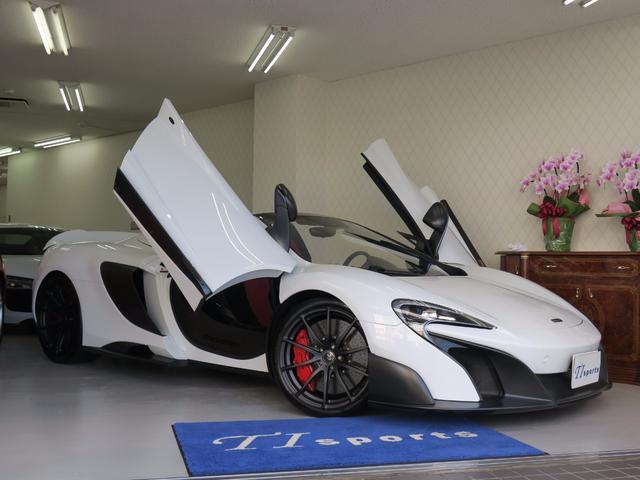 マクラーレン 世界限定500台 正規ディーラー 左ハンドル 保証継承後納車
