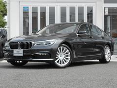BMW740i プラスP LEDヘッドL サンルーフ 19アルミ