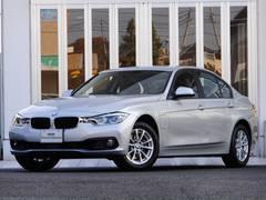 BMW330PHEV 衝突軽減 車線逸脱 HDDナビ バックカメラ