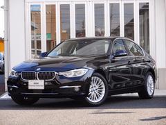 BMW320iラグジュアリー 革 ナビRカメラ ACC 禁煙車