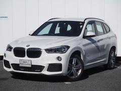 BMW X1xDrive 20i Mスポーツ ナビRカメラ ETC