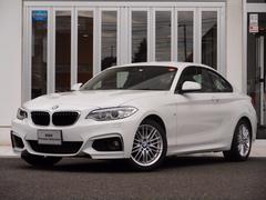 BMW220iクーペ Mスポーツ ナビRカメラ クルコン ETC