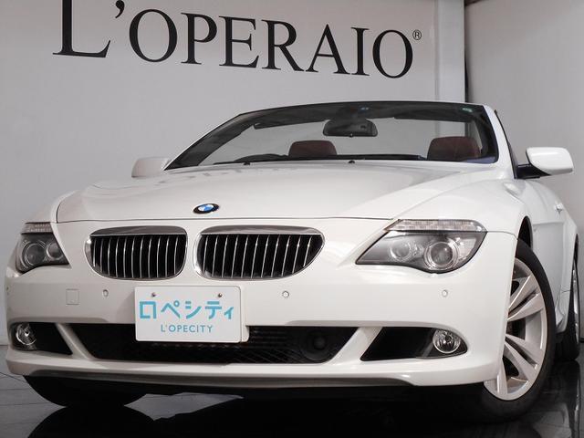 BMW 6シリーズ 650iカブリ...