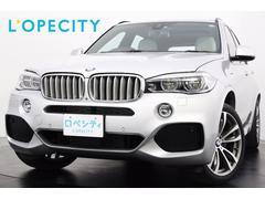 BMW X5xDrive 40e Mスポーツ サンルーフ オートトランク