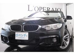 BMW435iカブリオレ Mスポーツ 黒革 コンフォートアクセス