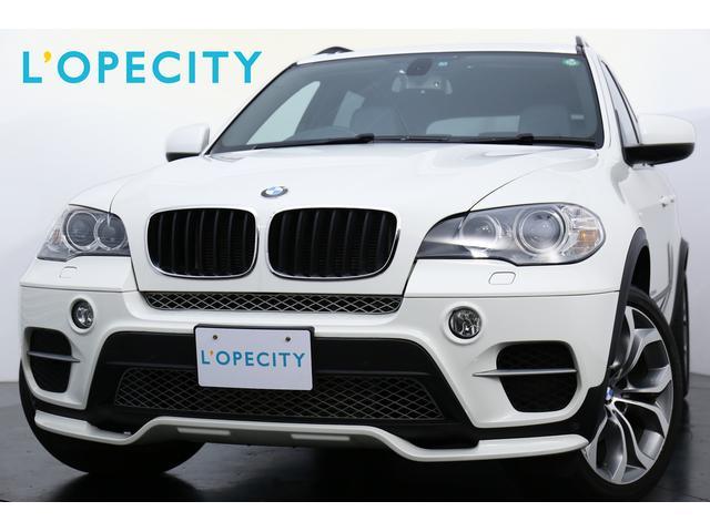 BMW X5 xDrive 35dブルーパフォーマンス Dスポーツ...