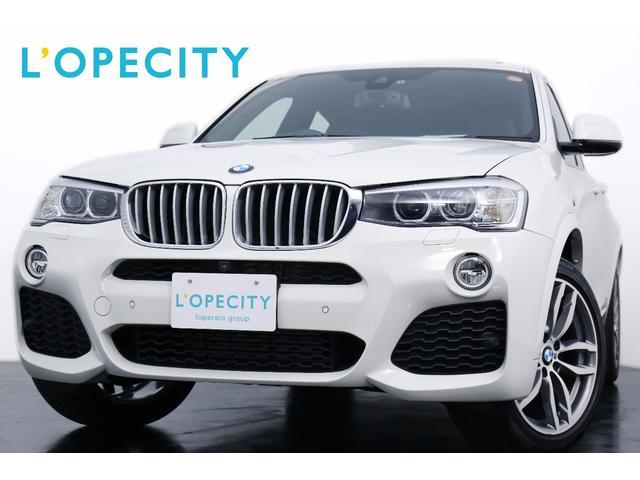 BMW xDriv 28iMスポ サンルーフ シートH 電動トランク