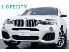 BMW X4xDriv 28iMスポ サンルーフ シートH 電動トランク