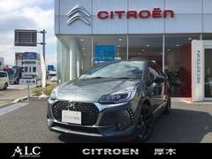 シトロエン DS3パフォーマンスライン 弊社デモカー 新車保証 SDナビ