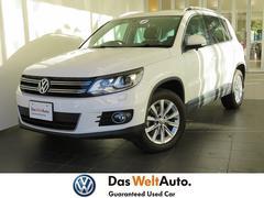 VW ティグアンワンオーナー車 キセノン 純正アルミ 認定中古車保証