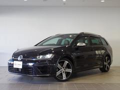 VW ゴルフRヴァリアント新車保証 弊社メンテナンス車両 純正SDナビ 認定中古車