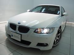 BMW335iMスポーツ黒革iDriveHDD地デジSR外19AW
