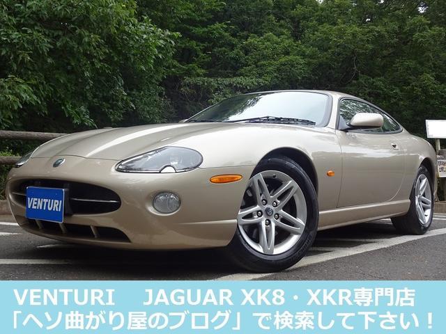 ジャガー XK8 05モデル 顧客買取 ドラレコゴリラ バック レグノ