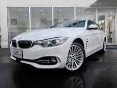 BMW420iグランクーペ ラグジュアリー2年保証付 ACC 黒革