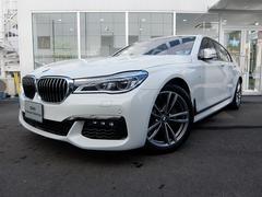 BMW740i Mスポーツ2年保証付 SR リモートパーキング