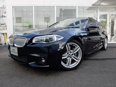 BMWアクティブハイブリッド5 Mスポーツ2年保証付 サンルーフ
