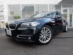 BMW523dツーリング ラグジュアリー2年保証付 ACC 黒革