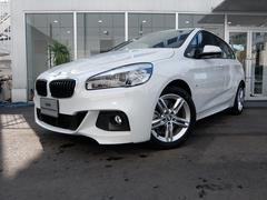 BMW218dアクティブツアラー Mスポーツ2年保証付コンフォート