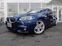 BMW523d セレブレーションエディションバロン 2年保証付