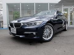 BMW320iラグジュアリー2年保証付 ACC レーンチェンジW