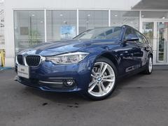 BMW320dツーリング スポーツ2年保証付  Aセーフティ