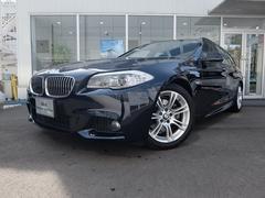 BMW523iツーリング MスポーツパッケージD2年保証付 SR