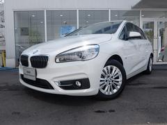BMW218dアクティブツアラー ラグジュアリー2年保証付