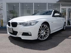 BMW328iツーリング Mスポーツ2年保証付 OP19AW