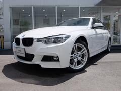 BMW318i Mスポーツ 2年保証付 純正ナビ レーンチェンジW