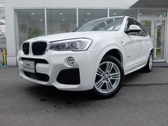 BMW X3xDrive 20d Mスポーツ2年保証付 ACC HUD