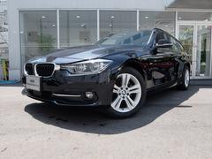 BMW320i xDriveツーリング スポーツ 2年保証 ACC